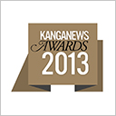 KangaNews Awards 2013