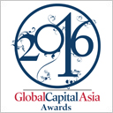 GlobalCapital Asia Regional Capital Markets Awards 2016
